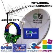 Спутниковое телевидение,  Спутниковый интернет,  Антенны,  настройка
